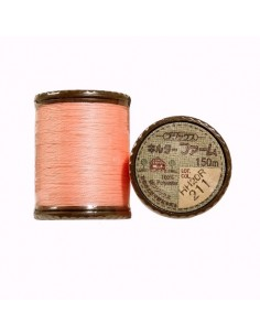 Quilting Thread 220yds - 100% Cotton - Gütermann